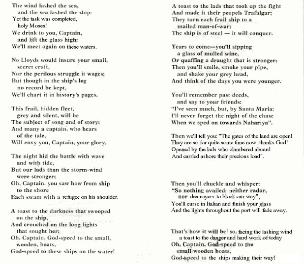 Natan Alterman poems english
