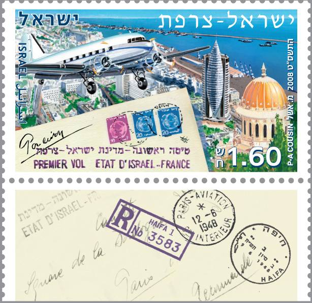 a history of the development of israel since its declaration of independence History of israel: key events  click on the links below to watch and read key events in its history since its  israel declares independence as.
